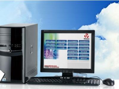停車場自動收費系統 中控營運管理系統 RP-CS