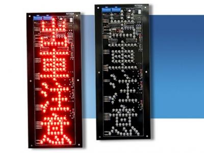 停車場管制系統  出車燈 KL-280