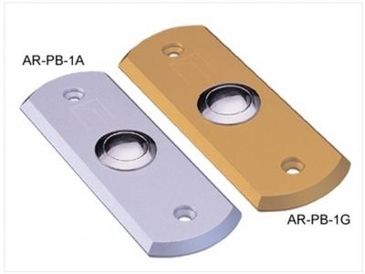門禁差勤系統 開門按鈕 AR-PB-1A(G)