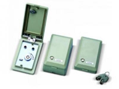 保全防盜系統 控制電鎖 LK-310