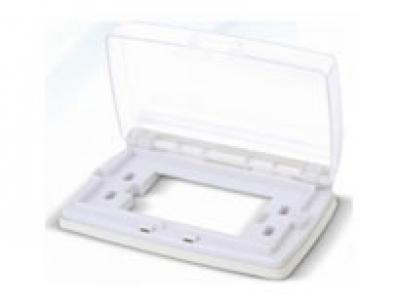 保全防盜系統 (橫式盒)防滴防誤觸保護盒  LK-4600-1