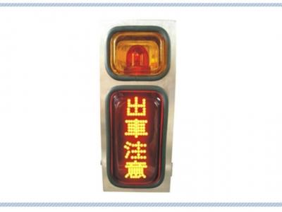 停車場管制系統  警示燈系列 NB-707A(LED)