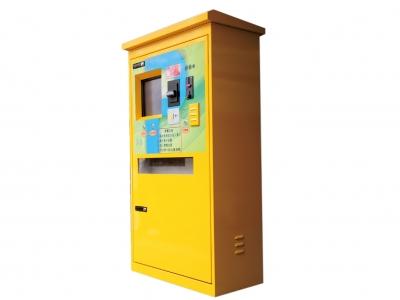 停車場自動收費系統 自動收費機 FJ103-A