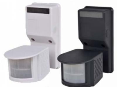 保全防盜系統 壁掛式紅外線自動照明控制器 LK-R2-1