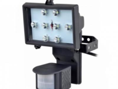 保全防盜系統 紅外線式白光LED自動感應燈 LK-R4-15