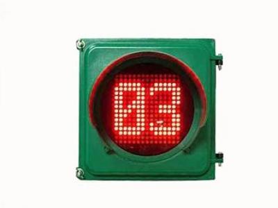 停車場管制系統  倒數計秒顯示器 GL305