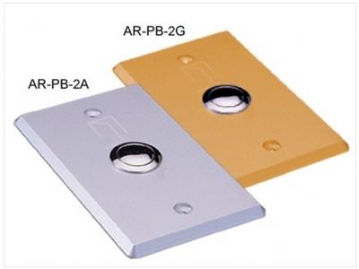 門禁差勤系統 開門按鈕 AR-PB-2A(G)