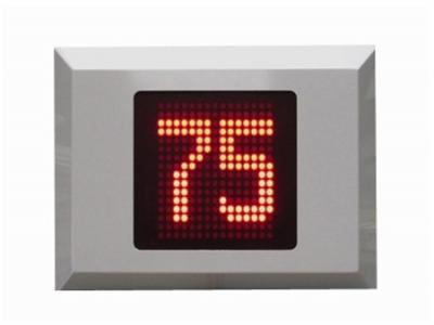 停車場管制系統  倒數計秒顯示器 GL-205