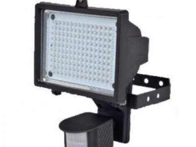 保全防盜系統 紅外線式白光LED自動感應燈 LK-R3