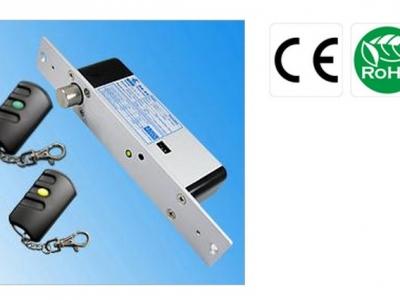 門禁差勤系統 磁簧式陽極鎖 可無線遙控開門(具子母設定) DA-64RDA/D