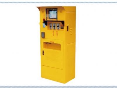 停車場自動收費系統 自動收費機 NB-860P-B(小型)