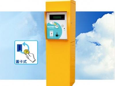 停車場自動收費系統 出口驗票機 RP-EX100