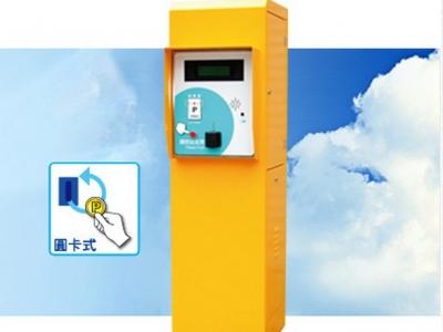 停車場自動收費系統 入口出票機 RP-EN100