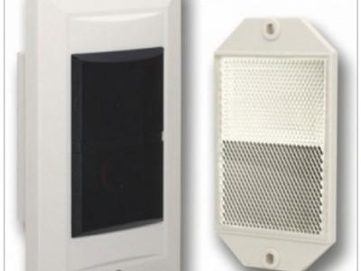 停車場管制系統 紅外線偵測器 LK-7HR